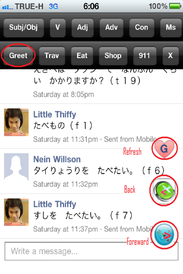 Screenshot Japanese1