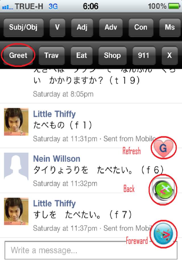 Screenshot Japanese1